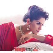 Ruhani Sharma Spicy Pics---రుహాణి శర్మ స్పైసీ పిక్స్ Still 1 ?>