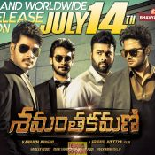 Samanthakamani Movie Release Date Posters