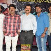 Saptagiri Express Success Meet- Photo 5 ?>