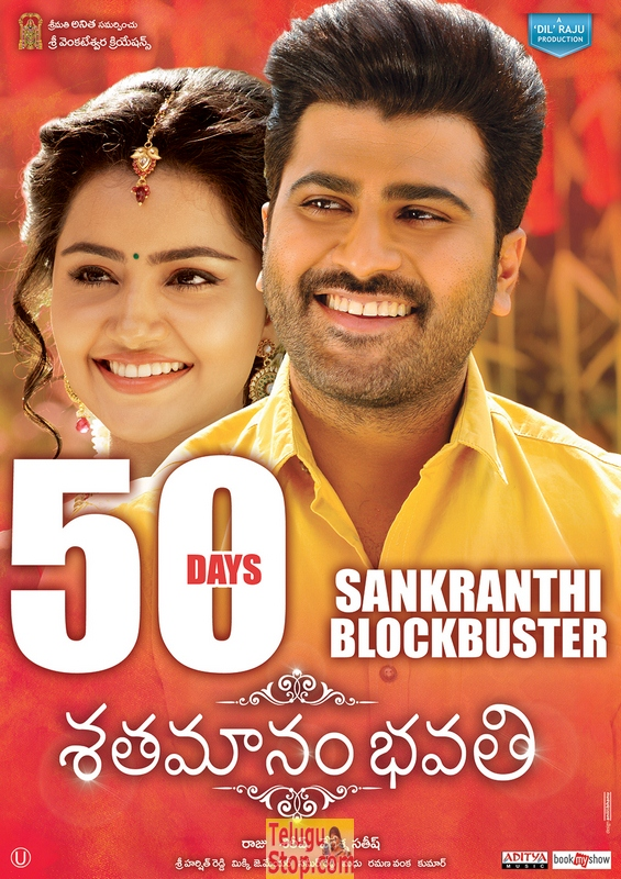 Shatamanam bhavati 50 days walls- Photos,Spicy Hot Pics,Images,High Resolution WallPapers Download