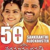 Shatamanam Bhavati 50 Days Walls