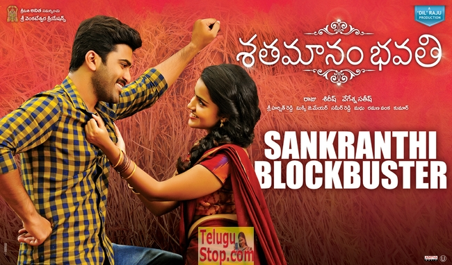 Shatamanam bhavati blockbuster posters- Photos,Spicy Hot Pics,Images,High Resolution WallPapers Download