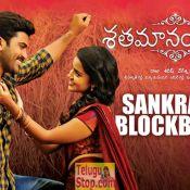 Shatamanam Bhavati Blockbuster Posters