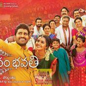 Shatamanam Bhavati Releasing Tomorrow Posters