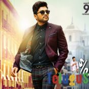 Son of Satyamurthy Wallpapers
