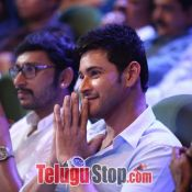 Spyder Movie Audio Launch