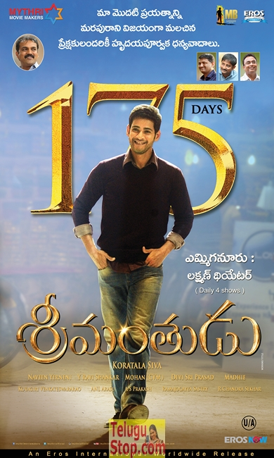 Srimanthudu 175 days still and poster- Photos,Spicy Hot Pics,Images,High Resolution WallPapers Download