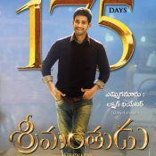 srimanthudu-175-days-still-and-poster02