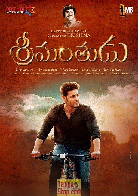 Srimanthudu Movie First Look-Srimanthudu Movie First Look-
