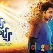 Surya VS Surya Movie First look Stills