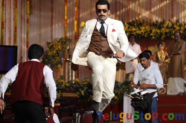 Teja bhai movie stills n walls- Photos,Spicy Hot Pics,Images,High Resolution WallPapers Download