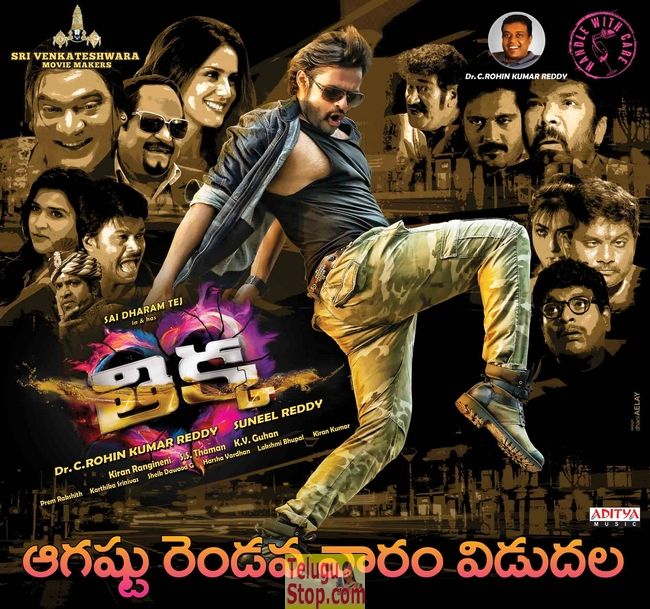 Thikka movie new designs- Photos,Spicy Hot Pics,Images,High Resolution WallPapers Download