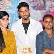 Thu Hi Re Meri Jaan Press Meet