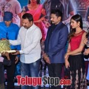 Tik Tak Movie Audio Launch