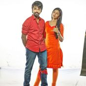 Trisha Leda Nayanthara Movie Stills Pic 6 ?>