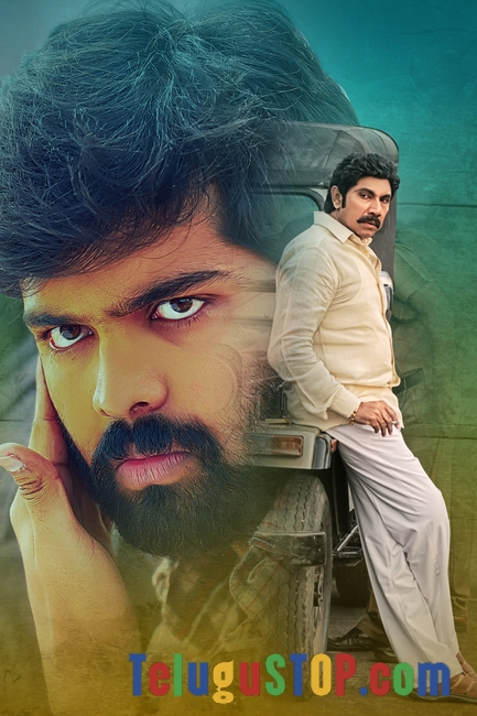 Tungabhadra movie stills- Photos,Spicy Hot Pics,Images,High Resolution WallPapers Download