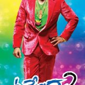 Upendra 2 Movie Release Date Walls