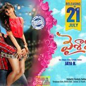 Vaisakham Movie 2 days to go Posters