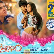 Vaisakham Movie Posters