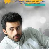 Varun Tej Birthday Posters Still 2 ?>