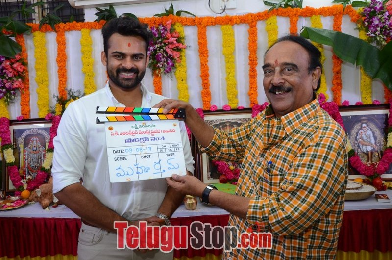 Vinayak tej movie opening- Photos,Spicy Hot Pics,Images,High Resolution WallPapers Download