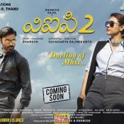 VIP 2 Movie Posters