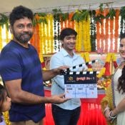 VR Chalana Chitralu Production No 1 Movie Opening