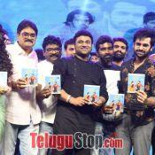Vunnadhi Okate Zindagi Movie Audio Launch