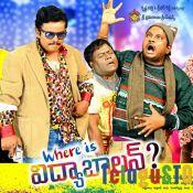 Where Is Vidya Balan Movie Stills- Still 1 ?>