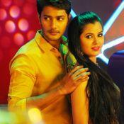 Where Is Vidya Balan Movie Stills- Still 2 ?>