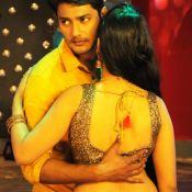 Where Is Vidya Balan Movie Stills- Photo 5 ?>