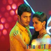 Where Is Vidya Balan Movie Stills- Pic 6 ?>