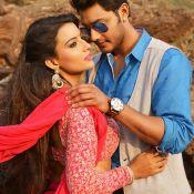 Where Is Vidya Balan Movie Stills- Pic 8 ?>