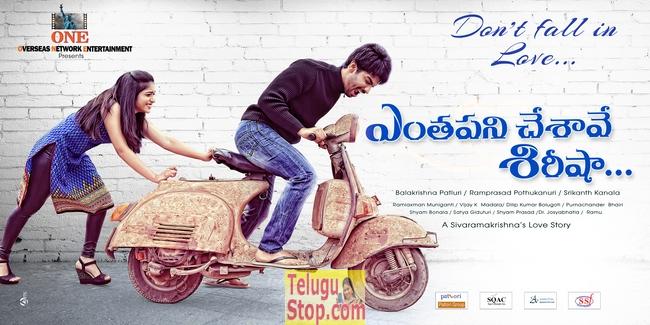 Yentha Pani Chesave Sireesha First Look Poster And Stills-Yentha Pani Chesave Sireesha First Look Poster And Stills- Telugu Movie First Look posters Wallpapers