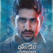 Yuddham Sharanam Movie Posters