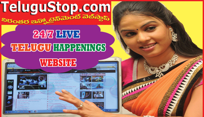 TeluguStop.com - Check Out The Weird Under Bo*b Challenge Performed By Girls-Telugu Stop Exclusive Top Stories-Telugu Tollywood Photo Image