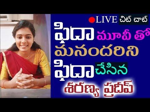 Fidaa fame Saranya Pradeep Live Chit Chat Exclusive In Telugu Stop--