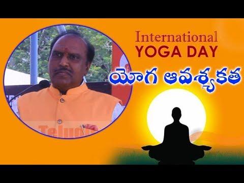 International Yoga Day 2019 GBK Rao & Full Speech @ shilparamam--