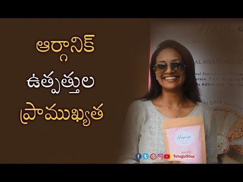 ఆర్గానిక్ ఉత్పత్తుల ప్రాముఖ్యత తెలుసుకోవాలి/yoga Day @ Silparamam Hyderabad