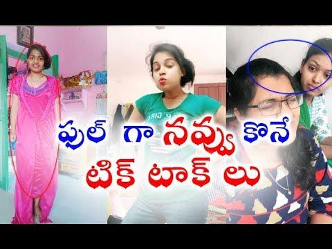Telugu Tiktok Best videos_Musically Dubsmash videos--
