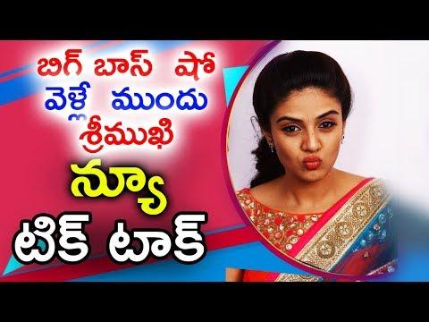 బిగ్ బాస్ షో కి వెళ్లే ముందు టిక్ టాక్ #శ్రీముఖి Latest Tiktok Video-Telugu Trending Viral Videos-Telugu Tollywood Photo Image