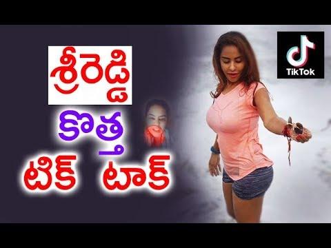 Sri Reddy Latest Tik tok & Dubsmash Videos Collection #bigboos3--