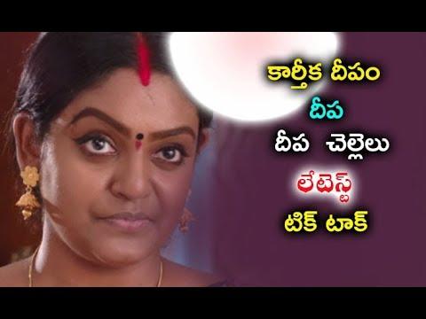 Karthika Deepam Telugu Serial Actress Latest Funny Dubsmash Deepa Pranks Karthik-Telugu Trending Viral Videos-Telugu Tollywood Photo Image