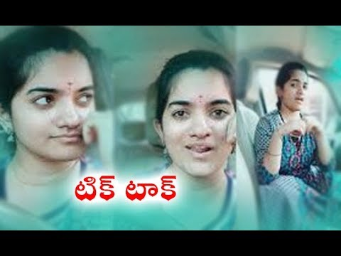 Swathi All Time Best Tiktok Videos స్వాతి టిక్ టాక్-Telugu Trending Viral Videos-Telugu Tollywood Photo Image