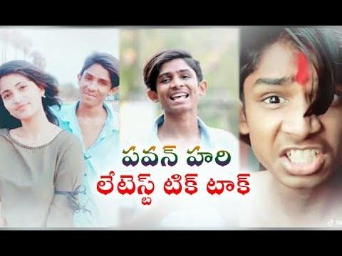 Pavan Hari New Tik Tok Dubsmash/ Pavan Hari Latest Tiktok - - Telugu Videos... Pavan Hari New Tik Tok Dubsmash/ Latest Tiktok ---