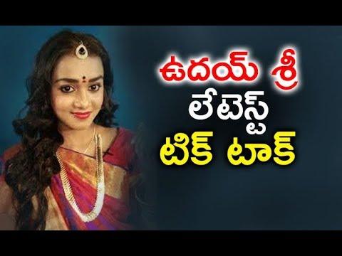 gopolla dance mana dance tiktok Udaya Sree Tiktok Videos telugu - Telugu Videos... Gopolla Dance Mana Tiktok Udaya Sree Telugu---