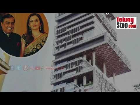 వేల కోట్లల్లో ఇళ్ళు ఇండియా లో ధనవంతుల విలాసవంతమైన అత్యంత ఖరీదైన ఇళ్ళు-Telugu Trending Viral Videos-Telugu Tollywood Photo Image