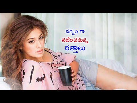 వెబ్ సిరీస్ నటించనున్న రాయ్ లక్ష్మి వెబ్ మూవీస్-Telugu Trending Viral Videos-Telugu Tollywood Photo Image