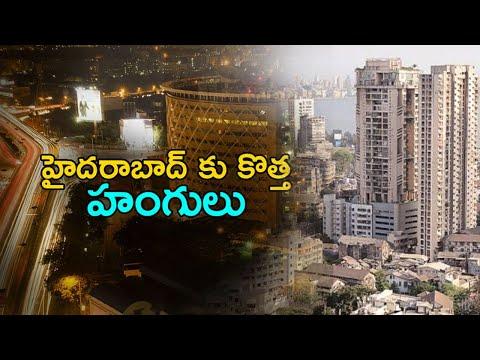 TeluguStop.com - హైదరాబాద్ కు కొత్త హంగులు తీసుకురానున్న తెలంగాణ సర్కార్-Telugu Trending Viral Videos-Telugu Tollywood Photo Image