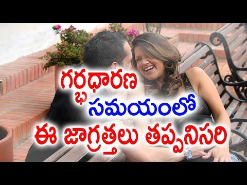 గర్భధారణ సమయం లో తీసుకోవాల్సిన జాగ్రత్తలు|మసాజ్ లతో ఎన్నో ప్రయోజనాలుhealth Tips For Pregnantladies-TeluguStop.com